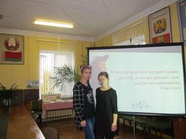 Юлия Шабанова и Марина Герасименко