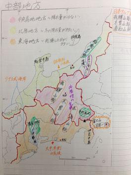 白地図を使うノートまとめは覚えます!
