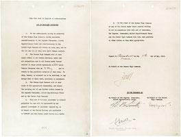 Акт о капитуляции Германии (англ.), Реймс, Франция, 7 мая 1945 г.