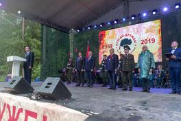 Курган Дружбы, Россия, Беларусь, Латвия, 2019, партизаны, Великая Отечественная война