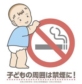八戸市 歯医者 おすすめ 歯周病 禁煙 ホワイトニング