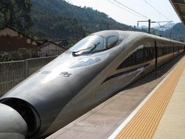 china-trein