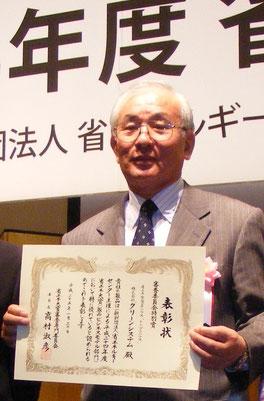 特別賞を受賞した安川社長