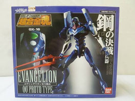 Soul of Chogokin GX.16 Evangelion 00 Proto Type