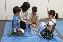 小学校向け出前授業キレイのタネまき教室「おそうじについて学ぼう!」