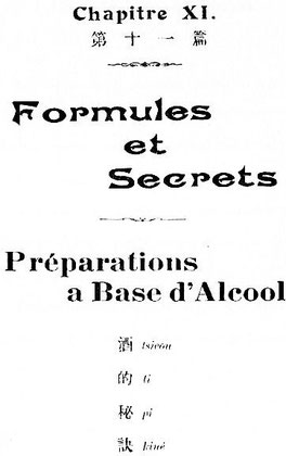 XI. Alcools. Henri Lecourt : La cuisine chinoise. Éditions Albert Nachbaur, Pékin, 1925.