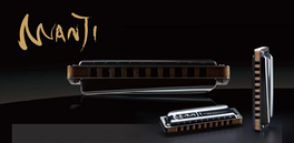 Harmonica Suzuki manji
