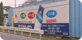店舗イメージの画像
