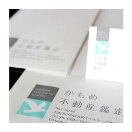 名刺・封筒