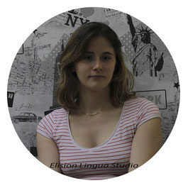Melanie частный преподаватель носитель французского языка. Москва. Elision Lingua Studio. Французский с носителем языка