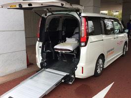 長距離移送介護タクシー