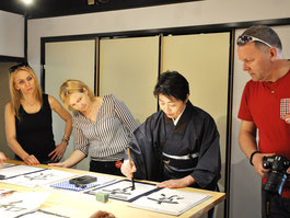 Kyoto calligraphy tea ceremony