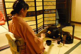 Kyoto tea ceremony