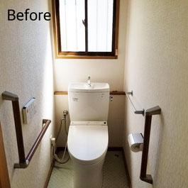 垂水区 トイレ Before マスタードリフォーム