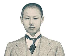 Yoshisuke AIKAWA