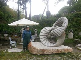 万成石メビウスの輪