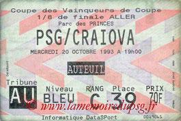 Ticket  PSG-Craïova  1993-94