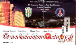 Ticket  Karpaty Lviv-PSG  2010-11