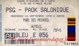 Ticket  PSG-PAOK Salonique  1992-93