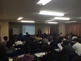 201502大阪セミナー