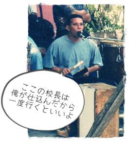 素晴らしいミュージシャンのキケ。最初「ボクが日本人だからって適当なこと言ってるだろ!」って思ったけど、それが全ての始まりだった。