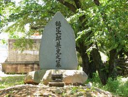 樋口次郎の墓(長野県辰野町) 樋口次郎の墓という。