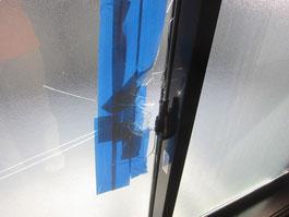 孤独死現場の窓ガラス|警察|救急|突入|事件現場|事故現場|遺品整理|孤独死