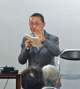藤井義生牧師より聖書からハートフルなショートメッセージ