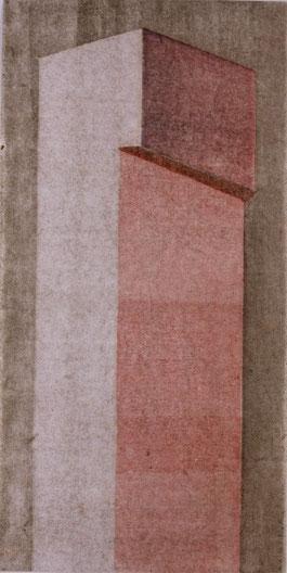 TURM I  2001  39,5 x 20 cm