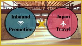 インバウンドプロモーション&トラベル