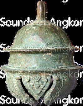 Grelot d'éléphant. Période angkorienne. Dépôt archéologique de Vat Bo, Siem Reap.