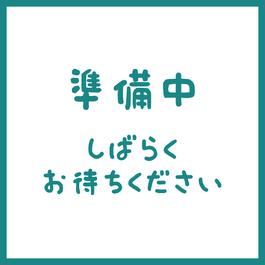たきぐちみやこ2016年制作の作品