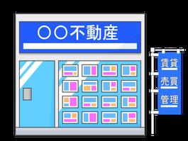 沖縄|不動産|詳細を確認