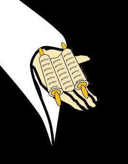 Le livre que tient Jésus dans sa main est ouvert. On peut y lire des informations. Des paroles de la plus haute importance vont être lues ou des évènements prophétiques vont être annoncés.
