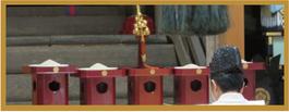 御祈祷の案内:剣神社