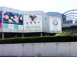 8/22日公演中のさいたま芸術劇場