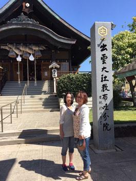 ハワイ オアフ島の貸切観光にてハワイ出雲大社にご参拝 日本人ガイド付きでご友人同士2名様で観光 ハワイ出雲大社前にて