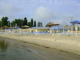 Елисеевский пляж Таганрог