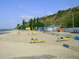 Центральный пляж Таганрог