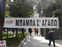 """""""Papa je t'aime"""", Athènes"""