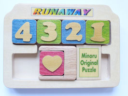 Runaway puzzle