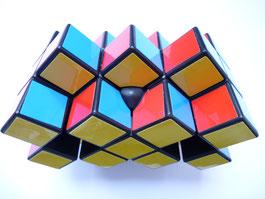 MoZhi Heart Linked Lock Magic Cube