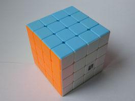 4x4x4 Yongjun Yusu Magic Cube