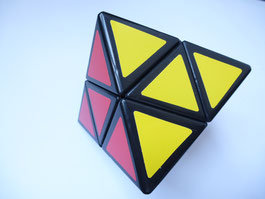 MoZhi Skewb Diamond Cube
