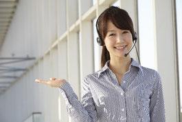 宮城・仙台で会社設立はシンクレバー行政書士事務所