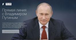 Вопрос Путину, прямая линия с Президентом России Владимиром Путиным 14 апреля 2016 г.