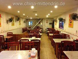 Ein kantonesisches Restaurant in Xiamen, Südostchina, das den besten Bao1 Zai3 Fan5 (煲仔饭) der Welt serviert.