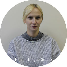Ida репетитор носитель немецкого языка. Москва. Elision Lingua Studio. Немецкий с носителем индивидуально.