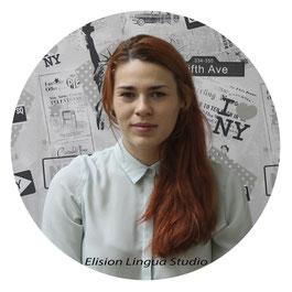 Nicole репетитор носитель немецкого языка. Москва. Elision Lingua Studio. Немецкий с носителем индивидуально.