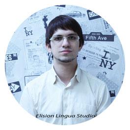 Facundo репетитор носитель испанского языка. Москва. Elision Lingua Studio. Испанский с носителем индивидуально.